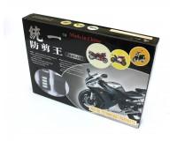 Alarm na motorku SECRET 3