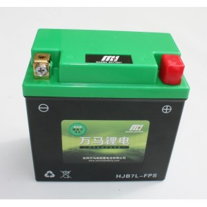 Lithiová baterie 12N9-3B na motorku.