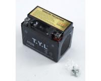 Baterie na motorku, YTZ5S